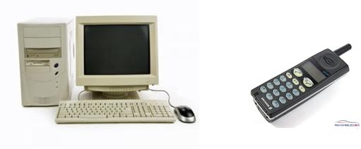 Computer_Handy_1996